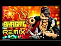 Galzaar Chhaniwala Bhagat ( Full Song) Latest Haryanvi  Remix Song 2020