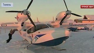 Обучать пилотов-любителей и специалистов малой авиации будут в Тюмени