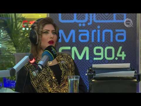 # _ (  )  marina FM 90,4