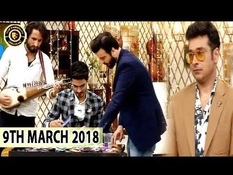 Salam Zindagi - Irza Khan & - Zeeshan Ali - Top Pakistani Show thumbnail