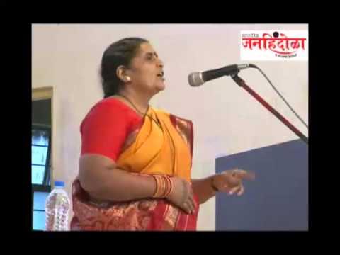 Ad. Aparnatai Ramtirthakar Seminar on 'Chala Nati Japuya'