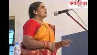 Ad. Aparnatai Ramtirthakar Seminar on