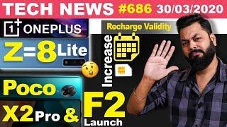 OnePlus Z = OnePlus 8 Lite😯, Poco X2 Pro & Poco F2 Launch Dates, Recharge Validity Increase-TTN#686
