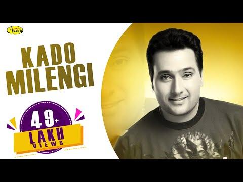 kado Milengi II  Sandhu Surjit  II Anand Music II New Punjabi Song 2015