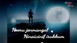 #Venmathiyae song