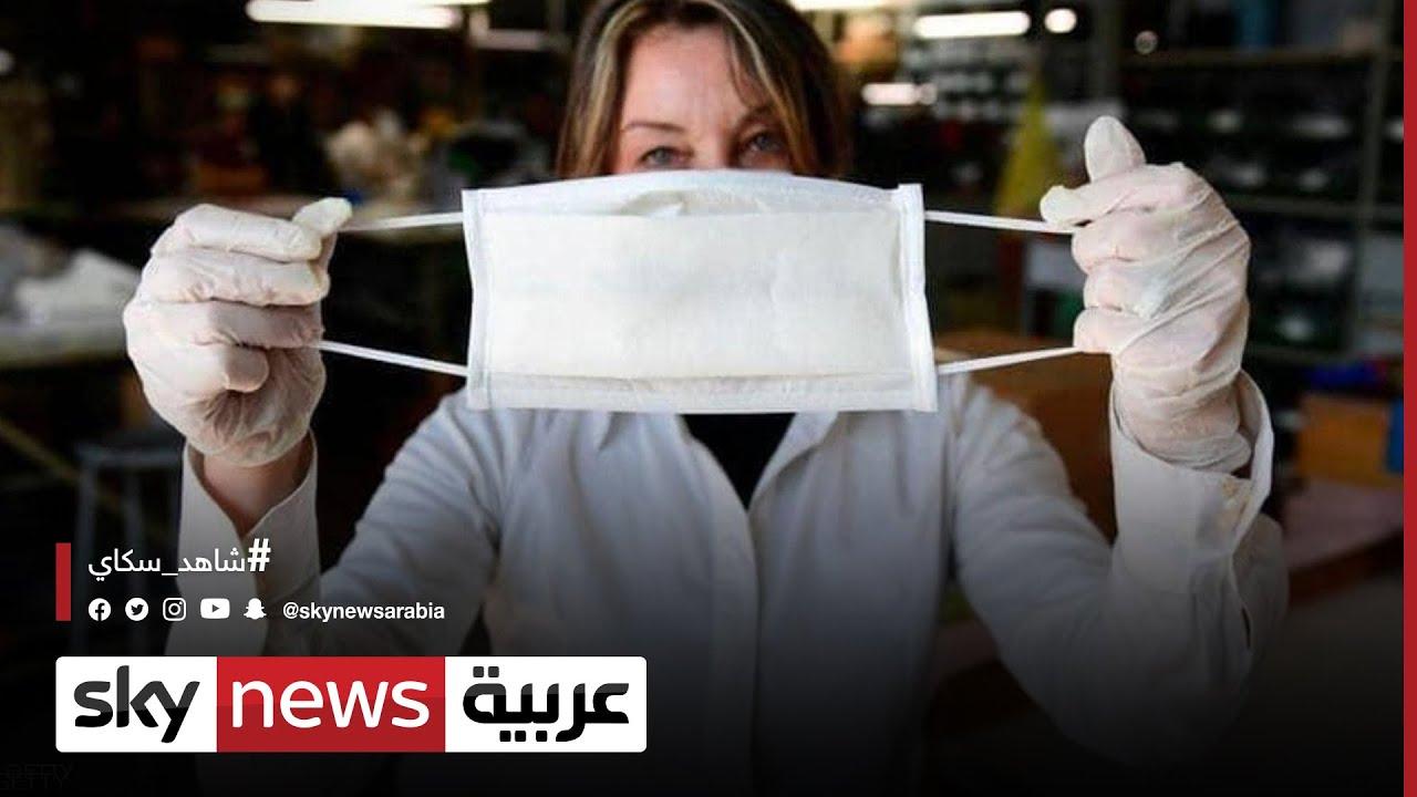 منظمة الصحة تحذر المطعمين من التخلي عن الكمامات  - نشر قبل 2 ساعة
