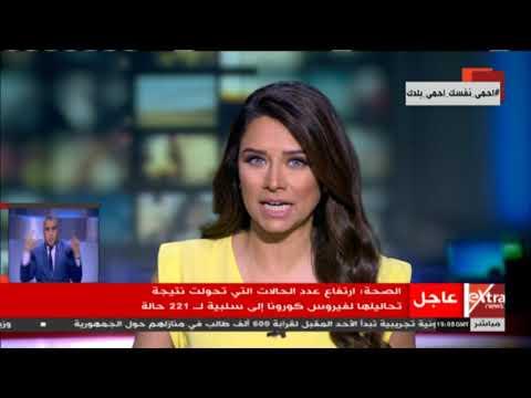 غرفة الأخبار   جولة الـ9 مساء الإخبارية (كاملة)