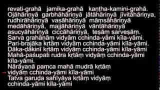 Chú Lăng Nghiêm Shurangama Mantra