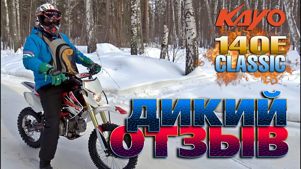 питбайк и Кроссовый Мотоцикл разница #11