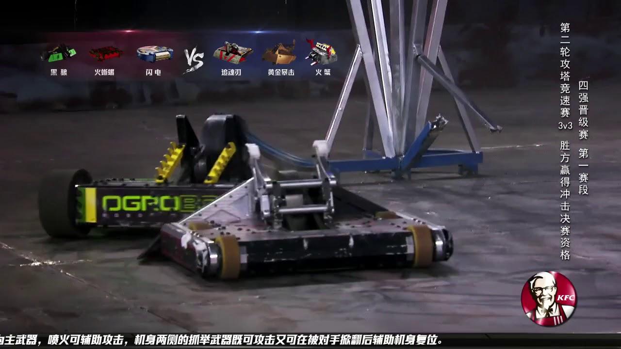 《机器人争霸》【赛场趣事】火蜥蜴偷塔跳跃不停歇 火蟹萌神附体