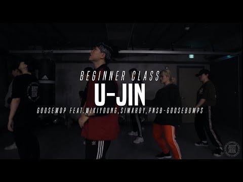 U-Jin Beginner class