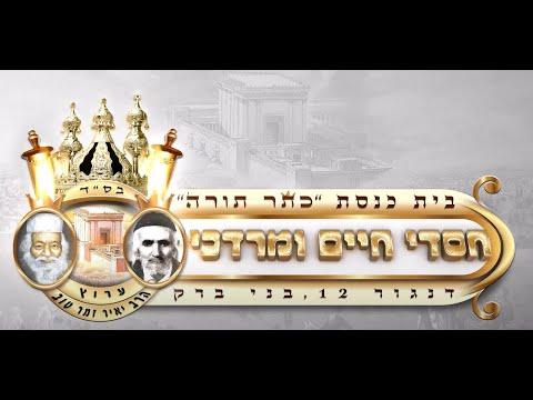 סיפור מופלא על הבבא סאלי בצעירותו!!! מדהים ביותר!!! הרב יוסף ברוך