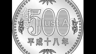 野際陽子 33年間続ける500円玉貯金で300万円のピアノ購入 「500円硬貨が...