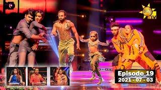 Hiru Super Dancer Season 3 | EPISODE 19 | 2021-07-03 Thumbnail