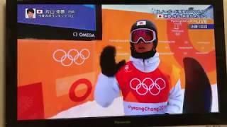 片山来夢 男子ハーフパイプ決勝一回目 平昌冬季2018 片山来夢 検索動画 6