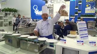 Мастер-класс ''Решение для готового бизнеса - Традиционная русская кухня на оборудовании Viatto''