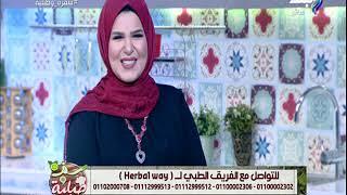 خبيرة التغذية هيفاء حسين في برنامج سفرة وطبلية