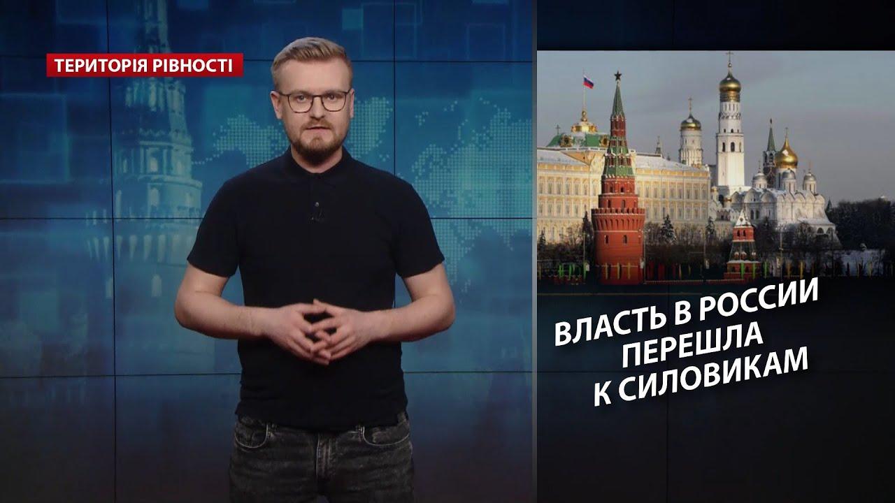 Власть в России окончательно перешла к силовикам, Теории заговора