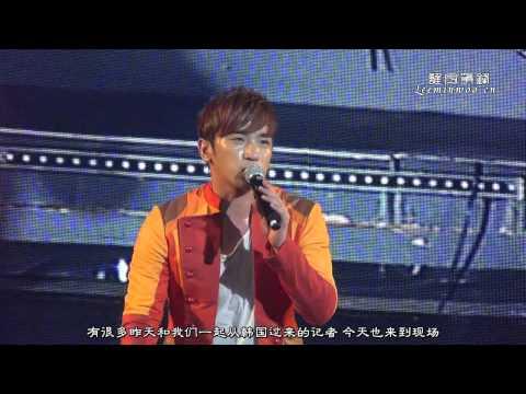 [Leeminwoo.cn]120707 Shinhwa Beijing Concert - Minwoo Focus Pt 2 [Chinese Subbed]