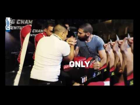 Promo Of Arm Wrestling ( Bekfaya ) - Kbeish