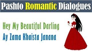 Lesson 77 - How To Say I Love You in Pashto Language || Pashto Romantic Sentences - Dialogues
