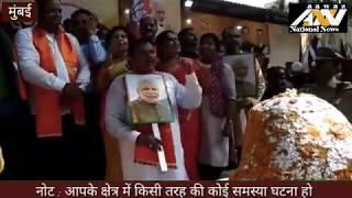 मोदी है तो मुमकिन है.... मुख्यमंत्री देवेंद्र फडणवीस Aawaz National News