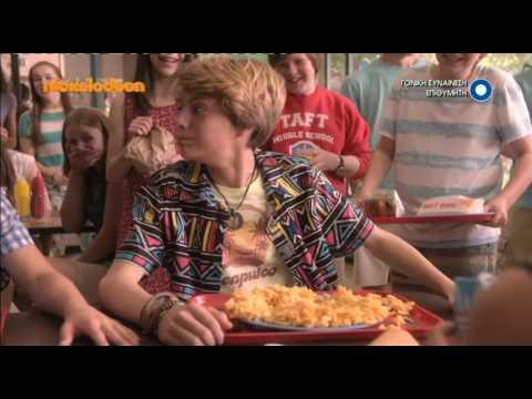 Rufus Promo [Nickelodeon Greece]