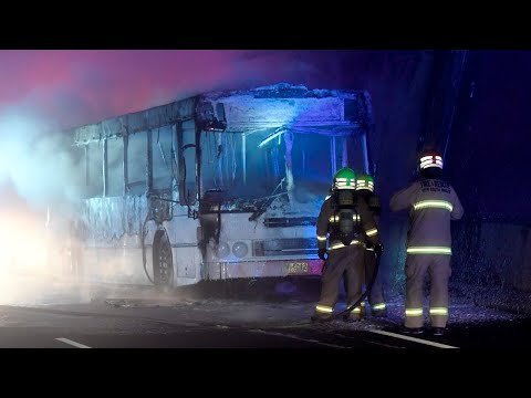 Party Bus Catches Fire On Sydney Motorway