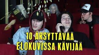 10 ÄRSYTTÄVÄÄ ELOKUVISSA KÄVIJÄÄ