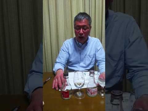 東灘 鳴海 純米吟醸彗星 直詰め生 by MBリカーズ 酒のあきやま