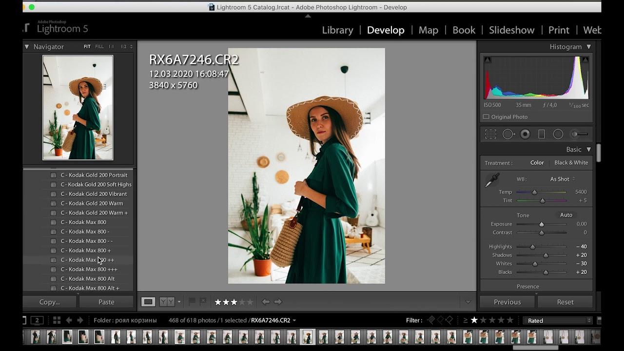 Как обрабатывать сразу несколько фото в лайтруме