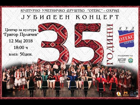"🔴 LIVE 🔴 ""KUD OTEKS"" - Jubileen koncert 35 godini"