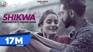 Shikwa (Full Song) Mani Dhillon ft. M. Vee | Sukh-E | Parmish Verma | New Punjabi Songs 2016