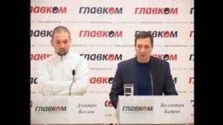 Пресс-конференция: «12 иностранных друзей Путина»