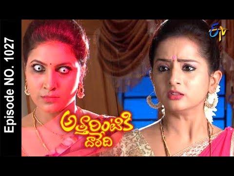 Attarintiki Daredi | 19th February 2018 | Full Episode No 1027 | ETV Telugu