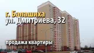 видео Продажа домов и коттеджей Щелковское шоссе Московская область