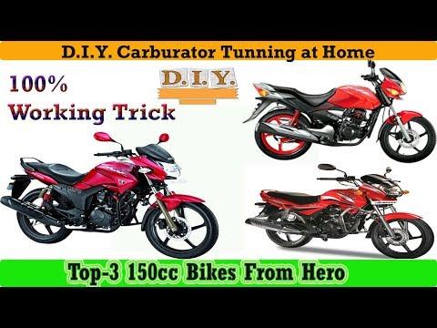 Top-3 II 150cc Hero Bikes II Carburetor Tuning