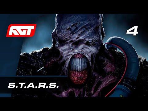 Прохождение Resident Evil 3 Remake — Часть 4: Полицейский участок (Офис S.T.A.R.S.)