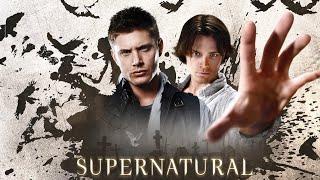 Сверхъестественное (Supernatural) 10 фактов