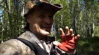 сказочная рыбалка в реке Ельчёвка 1 Поход с ночёвкой Кто хозяйничал пока я спал