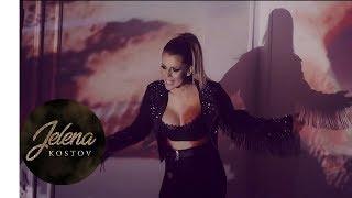 Смотреть клип Jelena Kostov - Ona Ne Zna Za Mene