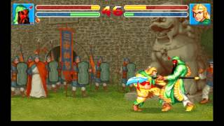 Sango Fighter 2 Gameplay PC