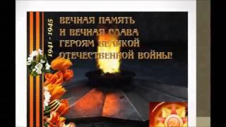 Константин Симонов «Стихи о войне»
