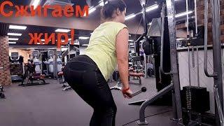Жиросжигающая тренировка для мужчин и девушек. Лучшие упражнения для похудения и сушки тела.