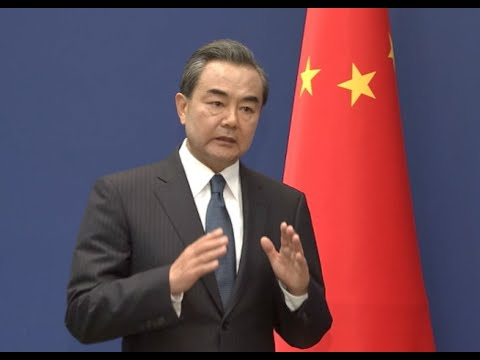 Political Farce of South China Sea Arbitration Ends with No Legal Effect: Chinese FM