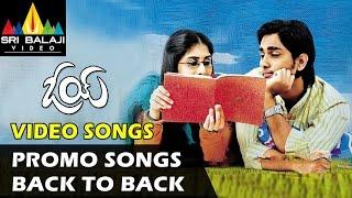Oye Movie Video Songs | Promo Songs Back to Back | Siddharth, Shamili | Sri Balaji Video