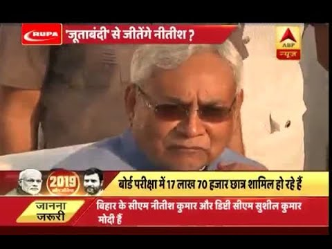 Bihar School Examination Board barres students from entering exam halls with shoes and soc