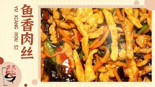 20150115 天天饮食  鱼香肉丝