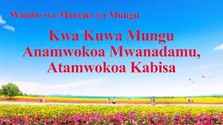 "Latest Swahili Gospel song 2019 ""Kwa Kuwa Mungu Anamwokoa Mwanadamu, Atamwokoa Kabisa"" (Lyrics)"