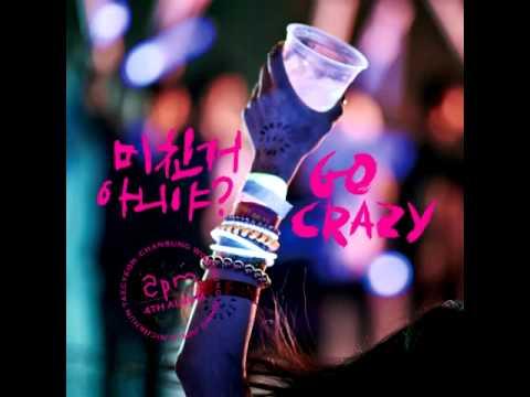 [ALBUM/MP3/DL] 2PM - Go Crazy
